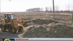 【保护环境 立行立改】精准施策 严格管控秸秆露天焚烧
