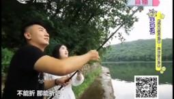 7天游记|旅游星担当决赛 庄园钓鱼比赛