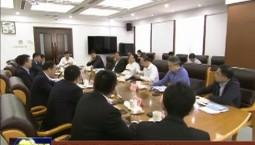 省政府与华为公司举行工作座谈会