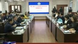 第三届王大珩教育与科学技术思想研讨会在长春理工大学召开
