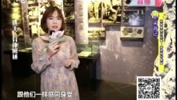 7天游记|旅游星担当决赛 参观靖宇陵园