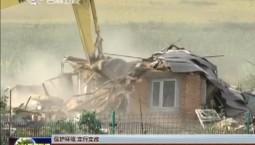 【保护环境 立行立改】珲春:全力推进东北虎国家级自然保护区问题整改