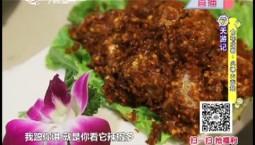 7天游记|食味成都——火锅大龙燚