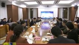 省政府与红星美凯龙集团举行工作座谈会
