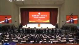 """""""金融助振兴—吉林行动""""在长春开幕"""