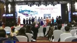 吉林省首届青少年中华优秀传统文化经典诵读大赛总决赛举行