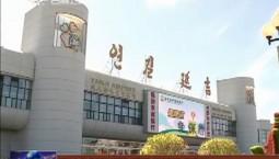 延吉机场客流再破百万 刷新历年记录