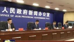 吉林省建立残疾儿童康复救助制度