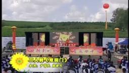 农村俱乐部|尹维民 唐建军演绎二人转《双回门》