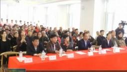 吉林省红十字养老服务培训基地揭牌