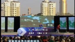 二人转总动员|尹维民 王岩演绎正戏《包公断后》
