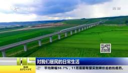 新闻早报|延吉市连续七年蝉联全国综合实力百强县