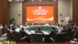 吉林农村金融改革和金融支持实体经济行长圆桌会议举行