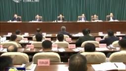 景俊海在省政府第四季度重点工作部署视频会议上强调 全力以赴 全心投入 全面冲刺 苦干实干 坚决完成全年目标任务