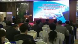 【在习近平新时代中国特色社会主义思想指引下——新时代新作为新篇章】吉林:接引金融活水 服务经济发展