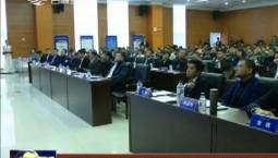 """中国青年创新创业板""""创客朝阳""""企业上市投资峰会举行"""