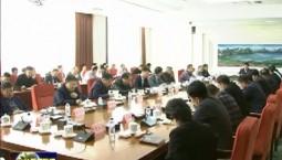 省人大常委会党组理论学习中心组召开第五次集体(扩大)学习会