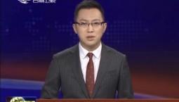 景俊海会见全国卫生产业企业管理协会会长窦熙照