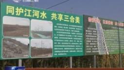 吉林省全面推进河长制湖长制工作成效显著