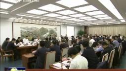 省旅游产业发展领导小组全体(扩大)会议召开
