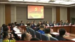 纪念东北解放战争胜利暨吉林省全境解放70周年座谈会召开