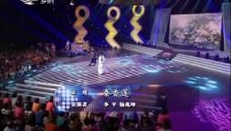 二人转总动员 李平 杨兆坤演绎正戏《秦香莲》