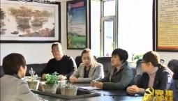 党建新视线|博士服务团:博聚吉林 智惠延边