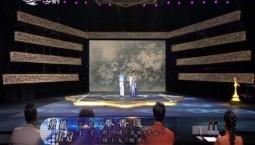 二人转总动员|勇摘桂冠:舒晴 陈小龙演绎正戏《秦香莲》