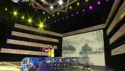 二人转总动员|先声夺人:赵晓敏 丁宝双演绎小帽《张生游寺》