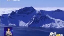 省长热线回声 长白山:打造惠民便民的冬季旅游