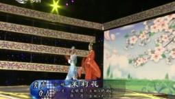 二人转总动员|先声夺人:宋晓霞 张忠演绎小帽《茉莉花》