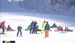 第三届中国·吉林国际冰雪产业博览会将于12月举行
