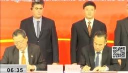 新闻早报|首届中国国际进口博览会吉林省建设开放合作高地跨国公司恳谈会在上海举行
