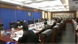 省政协召开主席会议