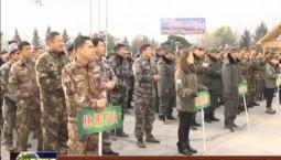 东北虎豹国家管理局反盗猎清山清套行动在珲春启动