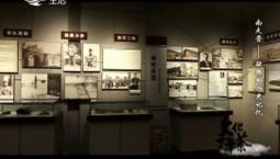 文化下午茶|探寻古建筑 南大营——凝固的历时记忆