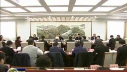 省政府召开企业创新发展恳谈会