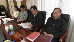 吉林新闻联播_2018-11-13