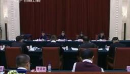 省委巡视工作领导小组召开巡视整改工作座谈会