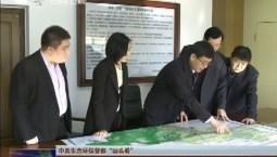 """【中央生态环保督察""""回头看""""】大布苏自然保护区存在问题已全部整改到位"""