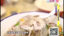 7天食堂|寒冬里的暖心羊汤