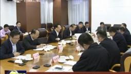 省政府与北京能源集团举行工作座谈会