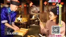 7天食堂|百年火锅老店 匠心成就美味