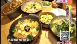 7天食堂|长春也能吃到正宗安徽菜