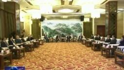吉林新闻联播_2018-12-23