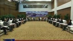 巴音朝鲁 景俊海会见出席第三届雪博会的中外嘉宾代表