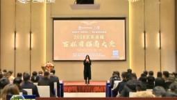 吉林青年电商组团对接京东商城