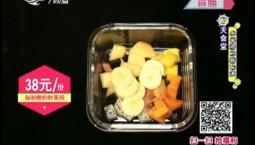 7天食堂|水果捞的新味道