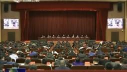 全省纪检监察系统警示教育电视电话会议召开