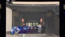 二人转总动员|艺压群雄:杨光 王重石演绎京剧《沙家浜》